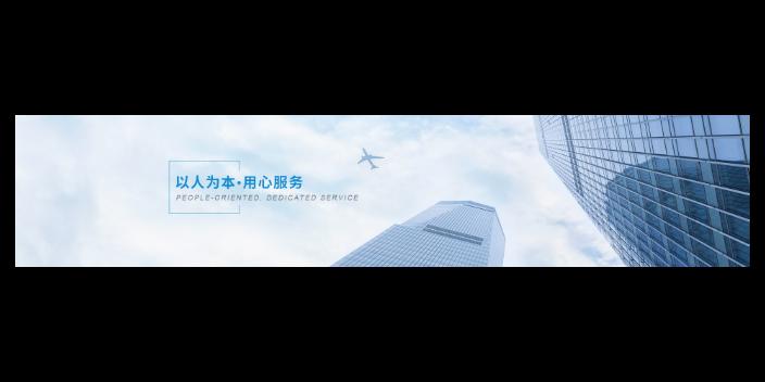 青浦区水性建筑建材服务现货