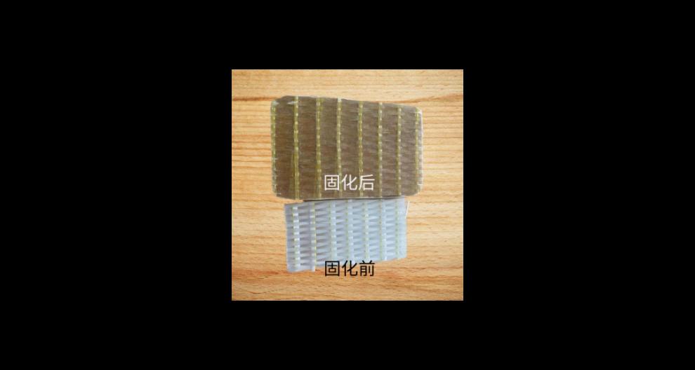 下城纤维增强树脂基复合材料