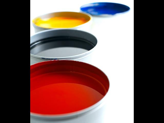 上海塑料水性油漆批发 信息推荐 上海安资化工供应