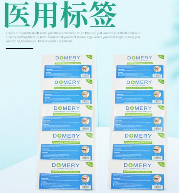 医药标签生产「奥博包装材料供应」
