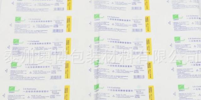 遼寧耐高溫醫用專用標簽「泰州奧博包裝材料供應」