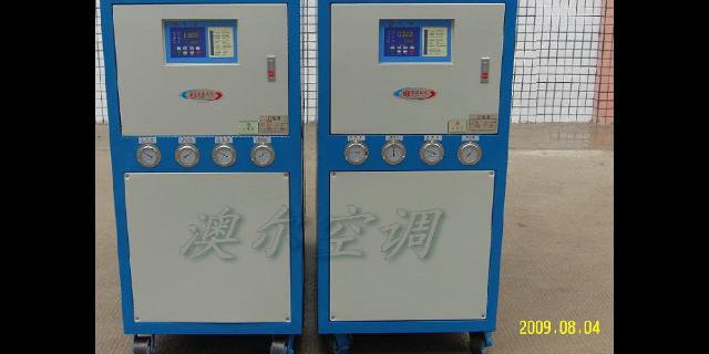 四川变频冷水机组承压「四川澳尔空调冷冻设备供应」