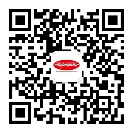 翱慕貿易(上海)有限公司