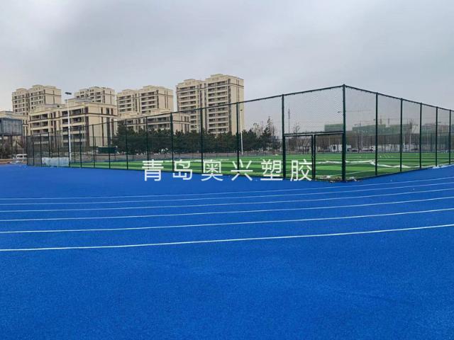 胶州羽毛球场塑胶地板公司 推荐咨询「青岛奥兴塑胶供应」
