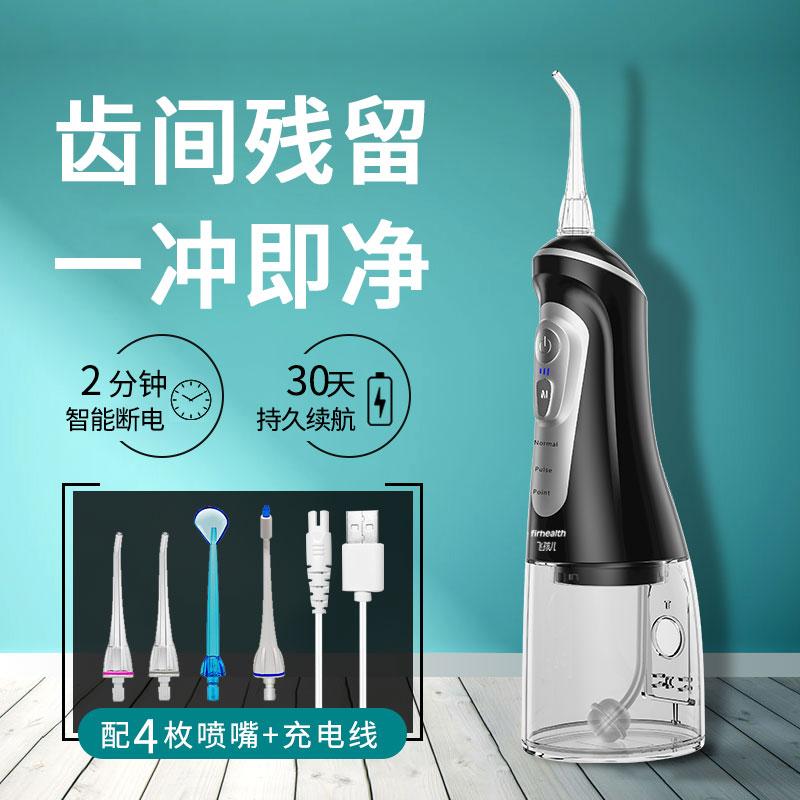 便携冲牙器厂,冲牙器
