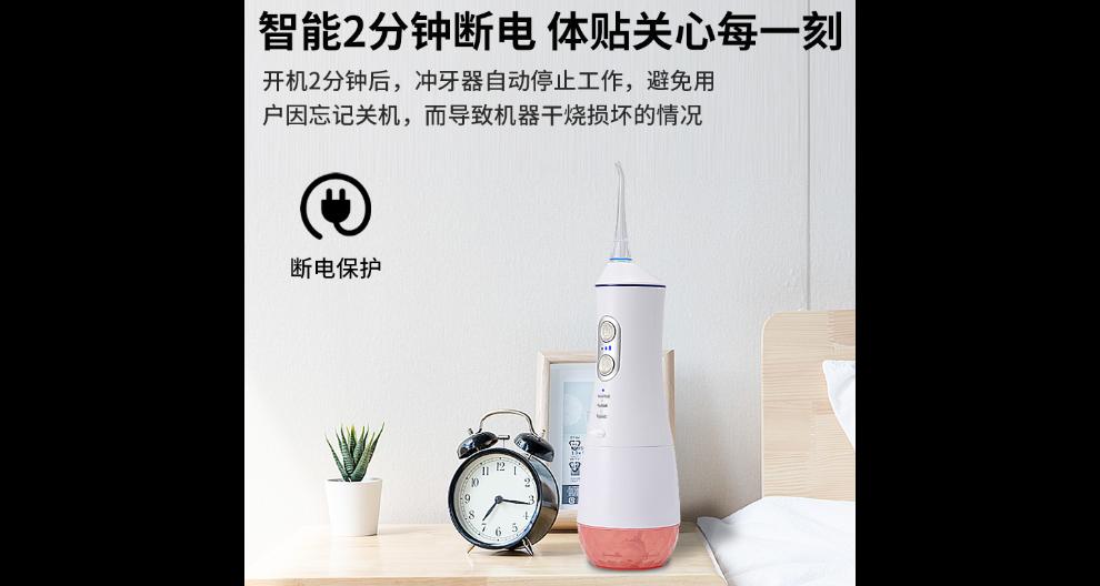 廣東國產沖牙器需要多少錢 客戶至上「深圳奧又美云健康科技供應」