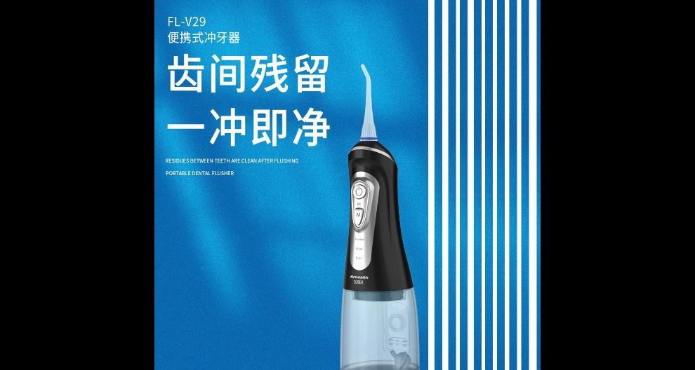 珠海家用電動沖牙器廠家直銷 真誠推薦 深圳奧又美云健康科技供應