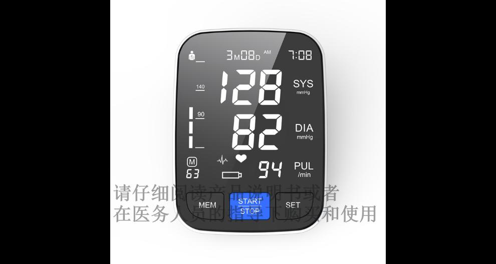 GPRS血压计在哪买