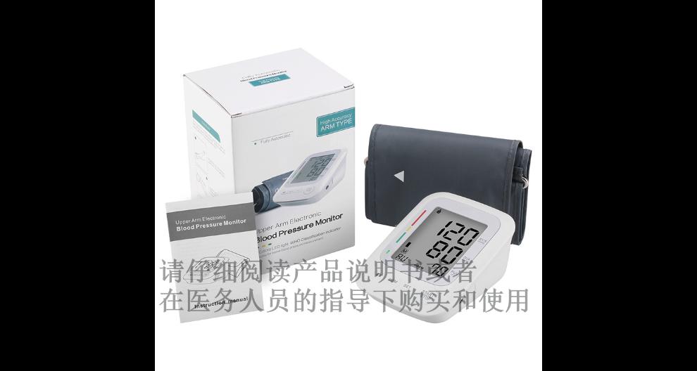 广东上臂式血压计哪个好,血压计