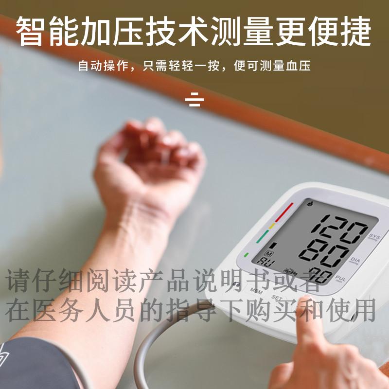 安徽GPRS血壓計廠家有哪些 誠信為本 深圳奧又美云健康科技供應