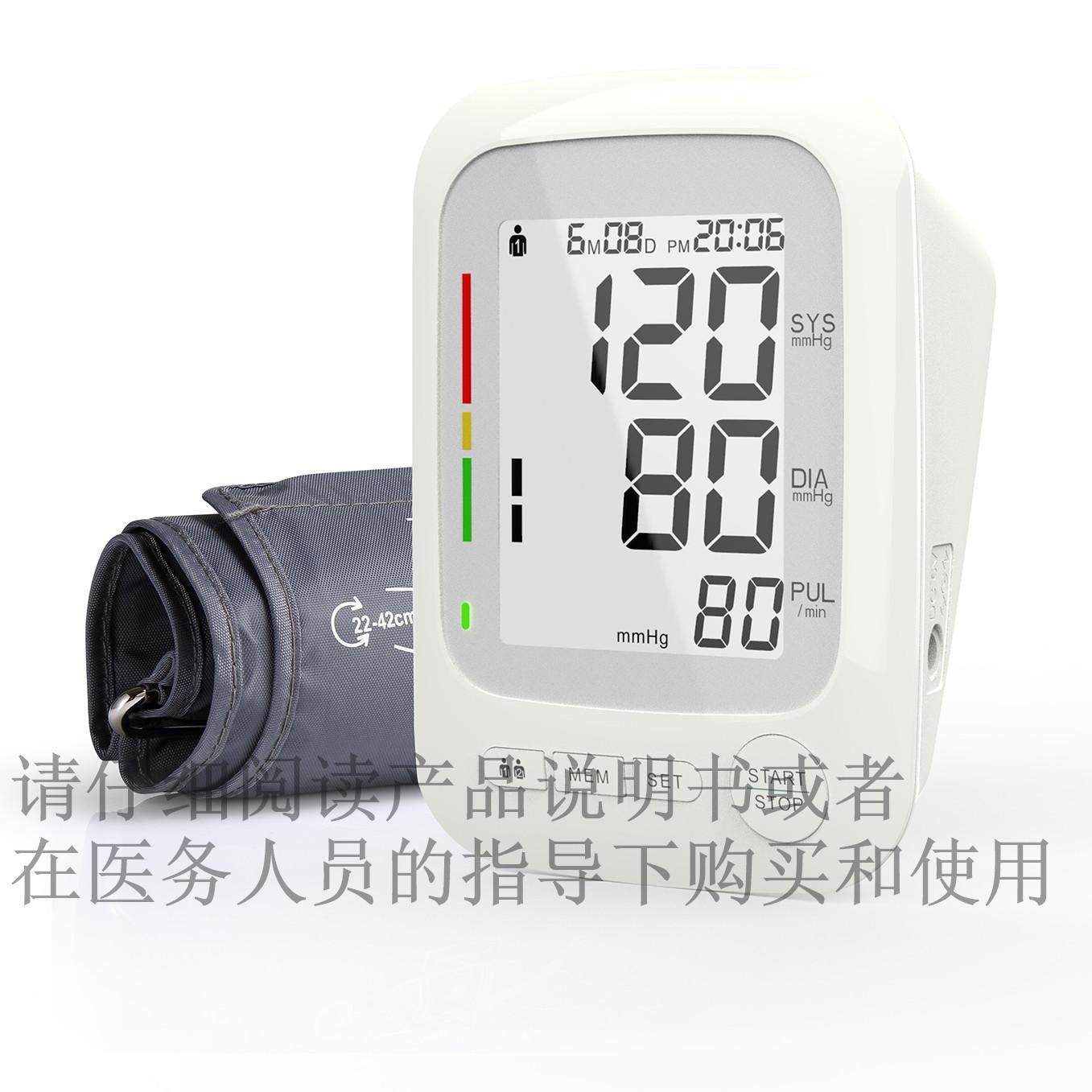 广州上臂式血压计哪种好
