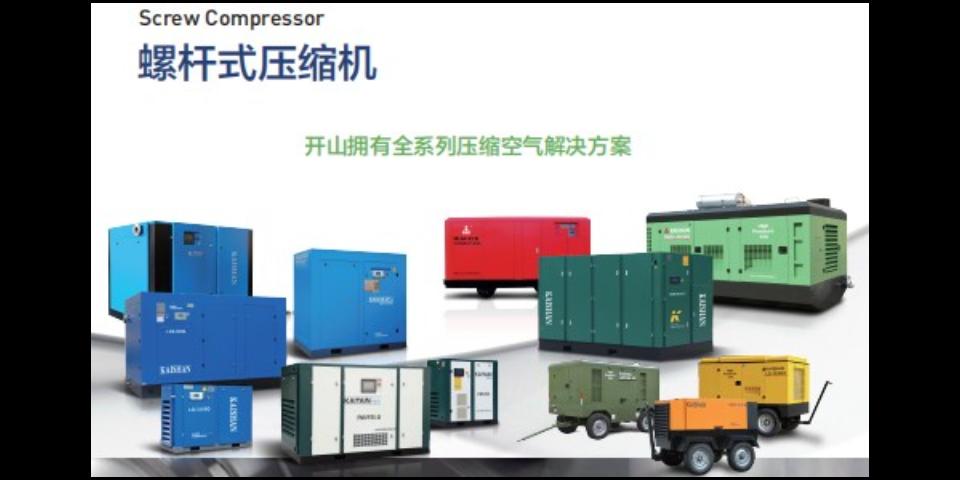 南京静音空压机保养维修出厂价格,空压机保养维修