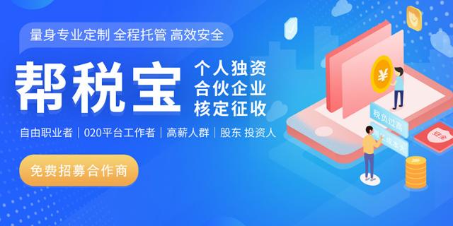 河北节税筹划方案,节税筹划