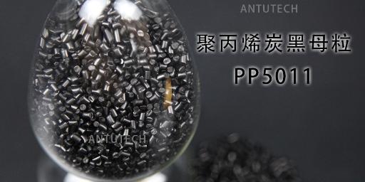 蓄熱母料生產公司 歡迎咨詢「上海安凸供應」