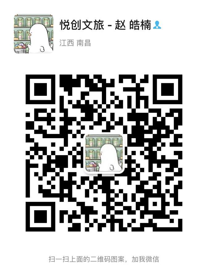 江西百峰岭林业生态综合开发有限公司