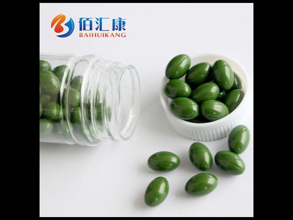 北京佰汇康芦荟软胶囊