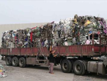 上海工业固废「无锡百佳好环保科技供应」