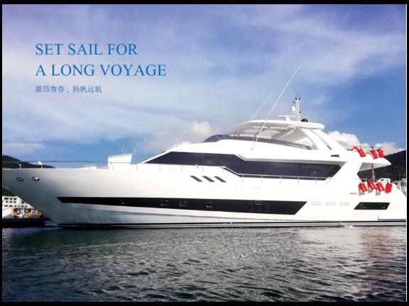 帆船游艇租賃大概費用,游艇租賃