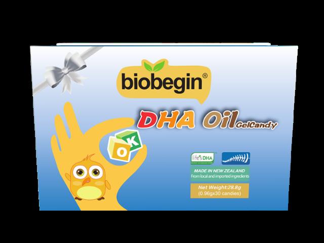 浙江新西兰马泰克life's DHA海藻油多少钱 欢迎咨询 上海纽伊儿食品供应