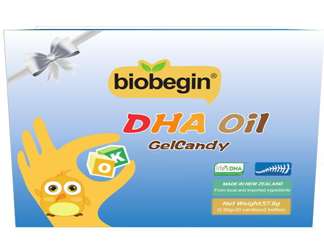 浙江新西兰佰欧林马泰克life's DHA海藻油代理 欢迎来电 上海纽伊儿食品供应