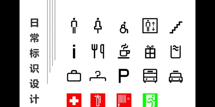 湖南什么标识设计常见问题