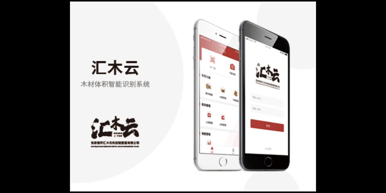 溫州直播視頻app開發公司 信息推薦「溫州市八角星信息科技供應」