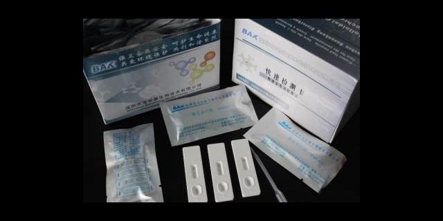石家莊苯并芘膠體金檢測卡,膠體金檢測卡
