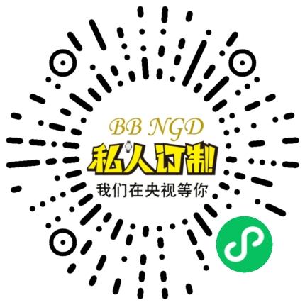 深圳世纪金华科技有限公司