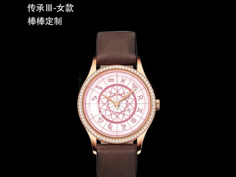 浙江个性化艺术腕表方案