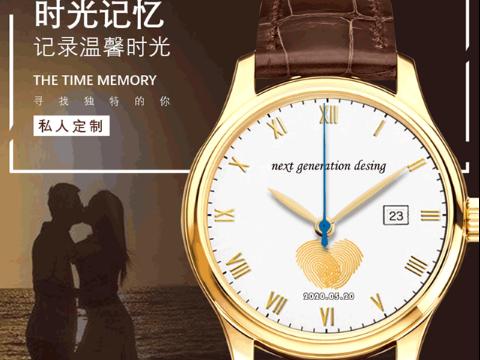 東莞腕表專業定做設計 貼心服務「深圳世紀金華科技供應」