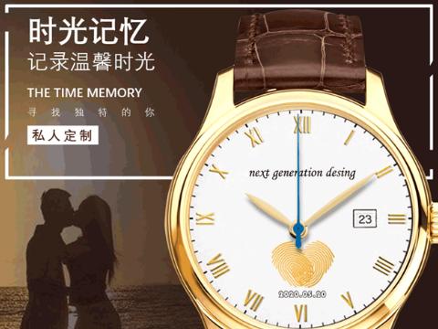 中山棒棒定制新款共享腕表 值得信賴「深圳世紀金華科技供應」