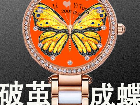 广西棒棒定制独特艺术腕表价格 值得信赖「深圳世纪金华科技供应」