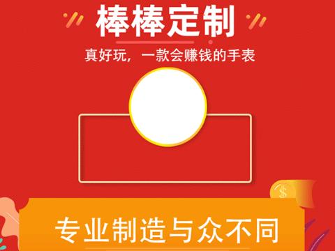 广西棒棒定制精致艺术腕表业务 推荐咨询「深圳世纪金华科技供应」