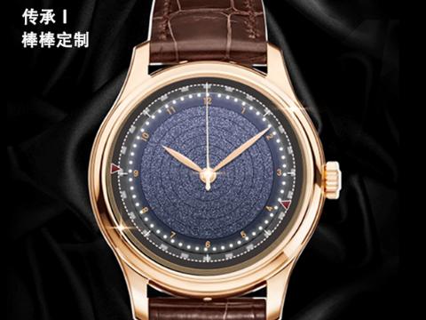 棒棒定制新款腕表款式 服务为先「深圳世纪金华科技供应」