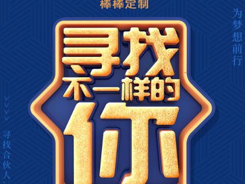 广州棒棒定制时尚共享腕表质量怎么样 诚信经营「深圳世纪金华科技供应」