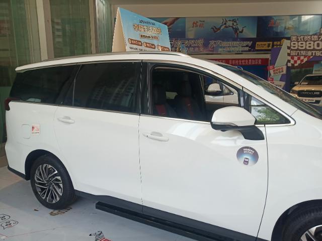 卫东区本地上汽大通G50官方授权店「平顶山宝力达汽车供应」
