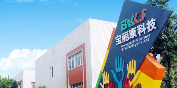 重庆儿童康复康教培训设计