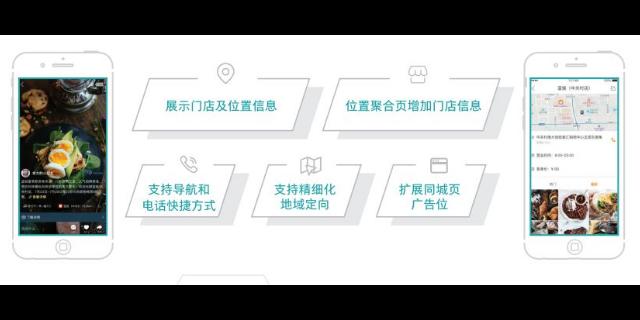 四川靠谱快手广告平台 推荐咨询 成都盘石广告供应