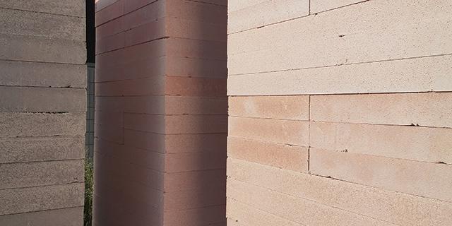 安徽无机渗透复合聚合聚苯板质量好 山东汉来保温节能工程供应