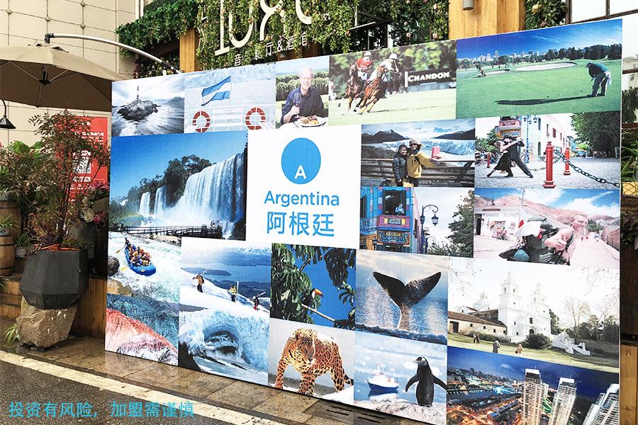 八爪鱼在线旅游发展有限公司