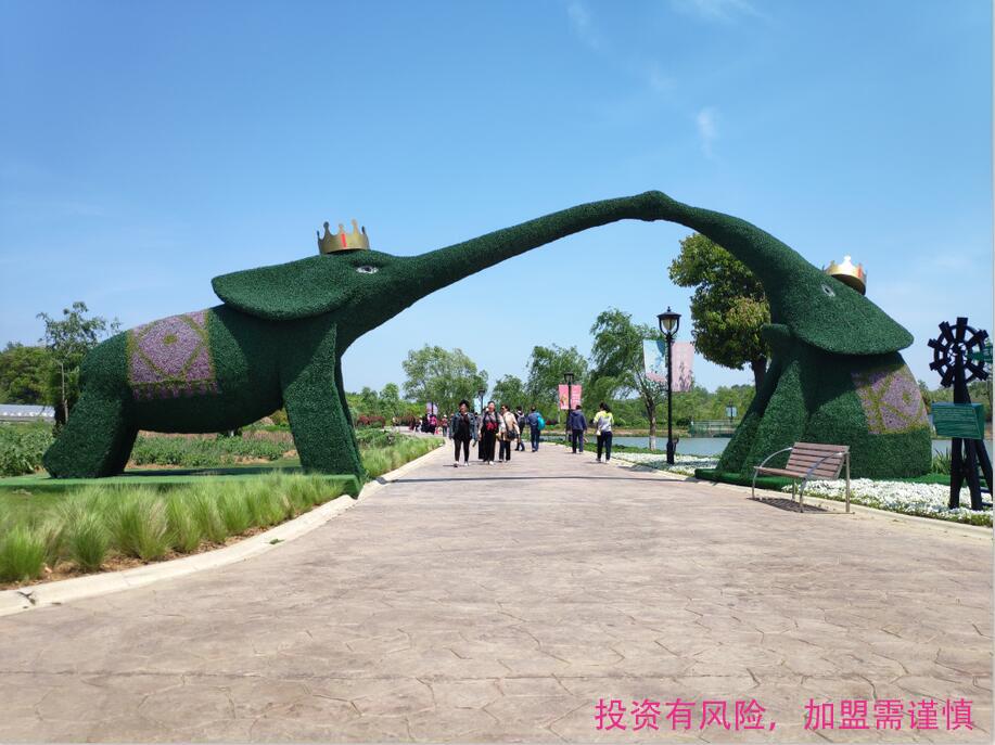 销售苏州市绍兴高质量爱玩客旅游推荐货源批发八爪鱼在线旅游供应