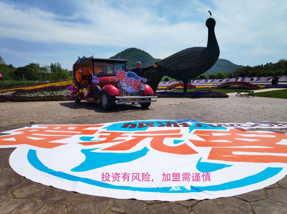 提供苏州市张家港销售旅行社加盟承诺守信多少钱八爪鱼在线旅游供应