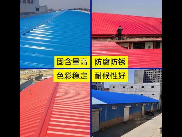 屋面彩鋼瓦翻新以客為尊「上海標純實業供應」
