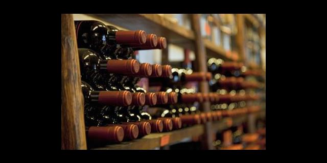 朝阳区名贵葡萄酒储存费用是多少「北京八达岭国际葡萄酒供应」