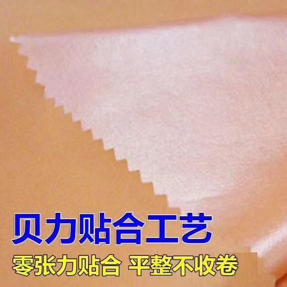 广州移动硬盘包布热贴合加工价格