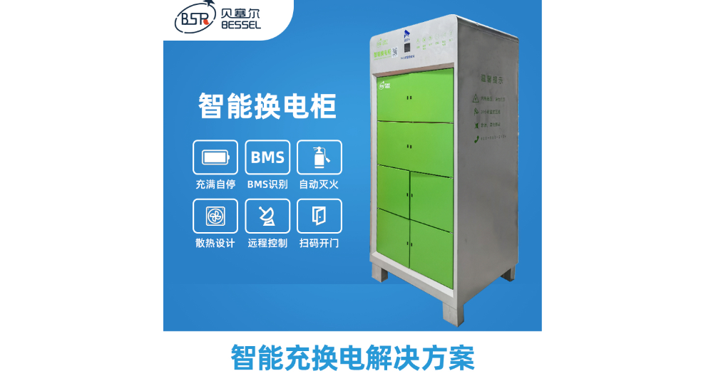 杭州锂电池换电柜哪家专业