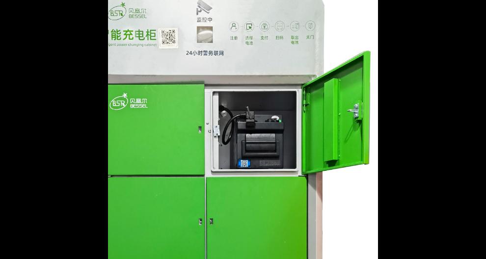 广东电瓶车换电柜多少钱