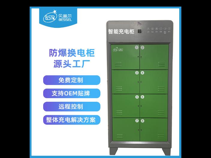 杭州电动自行车智能充电柜公司
