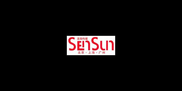 虹口區正規藝人商務質量推薦 北京世紀圣陽文化傳媒