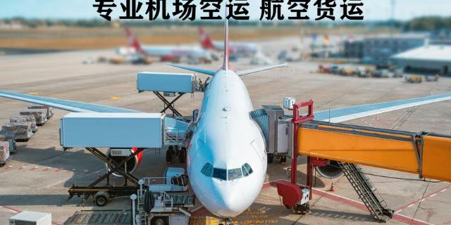 武汉试剂航空货运电话